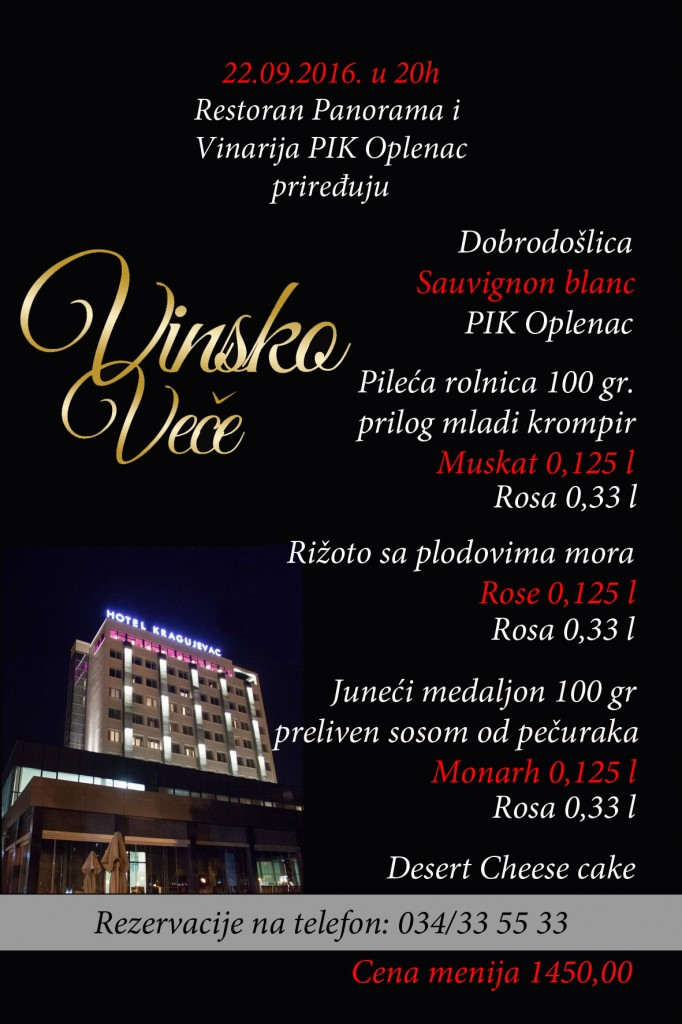 visko-vece-1